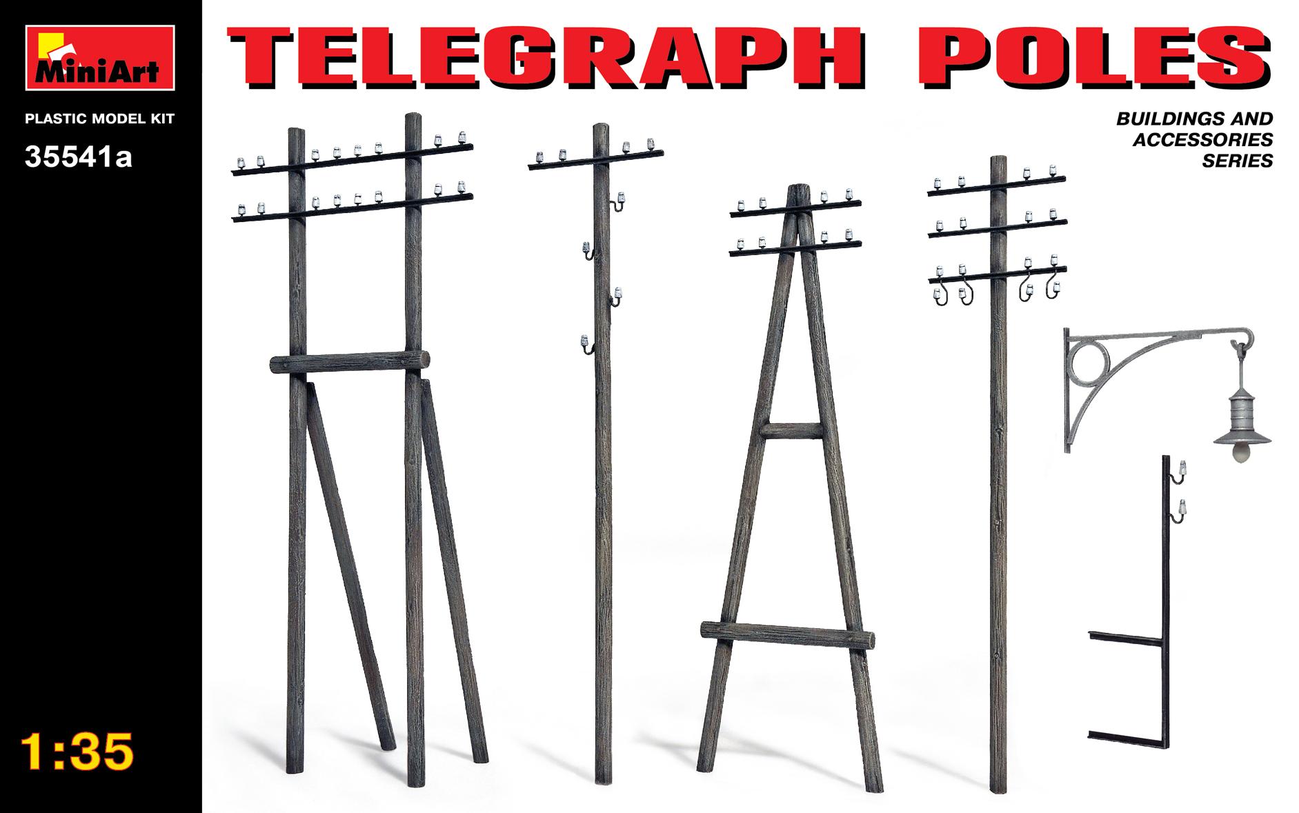 35541A電信柱