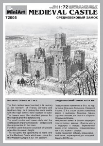 Content box 72005中世の城