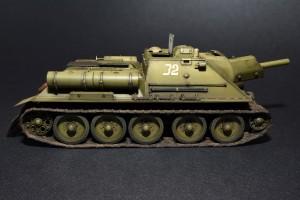 35175 SU-122 INITIAL PRODUCTION. INTERIOR KIT