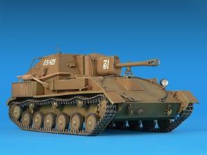 35036 SOVIET SU-76 w/CREW