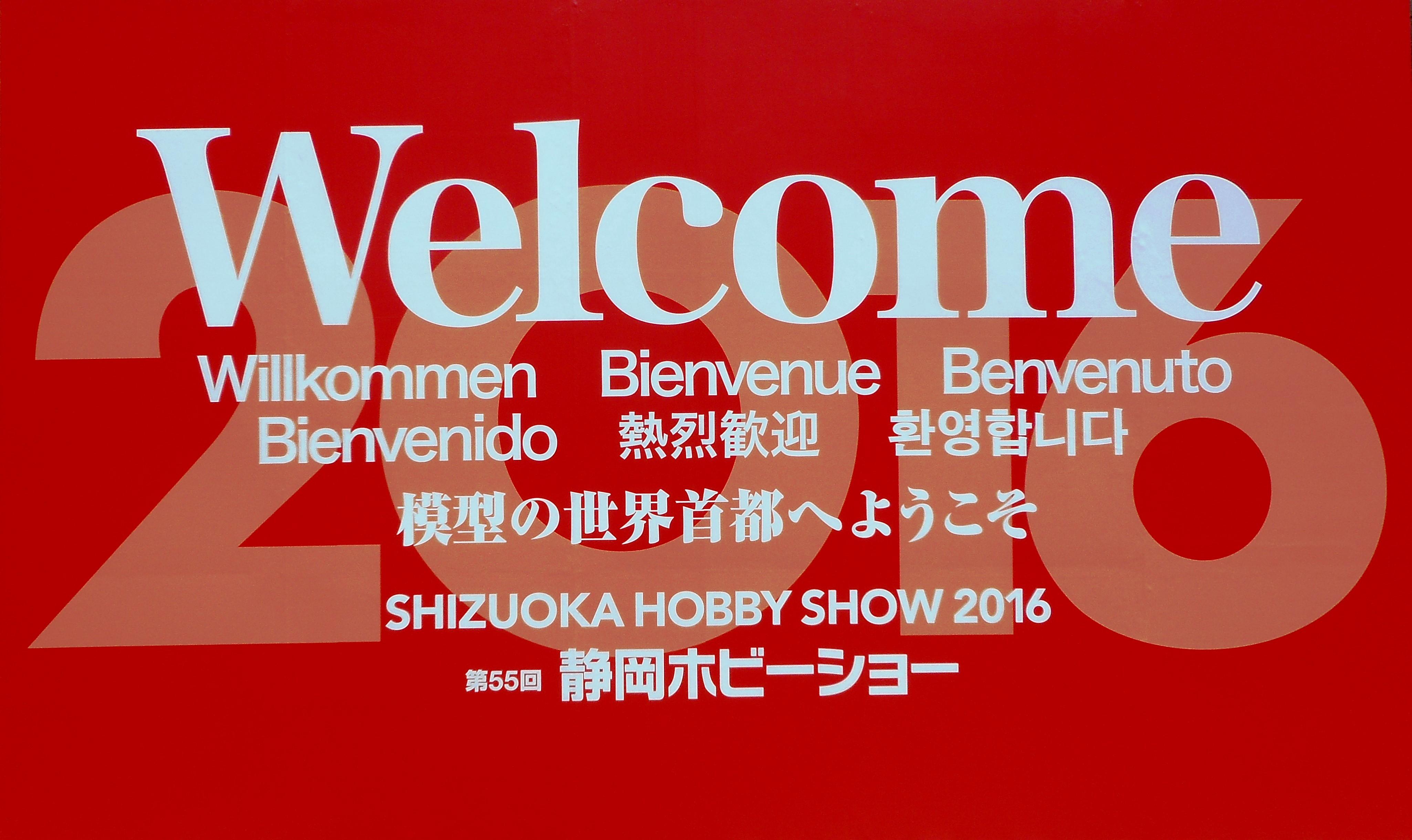 55th Shizuoka Hobby Show 2016