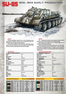 Content box 35178 SU-85 SOVIET SPG Mod.1943 w/CREW (Early Production)