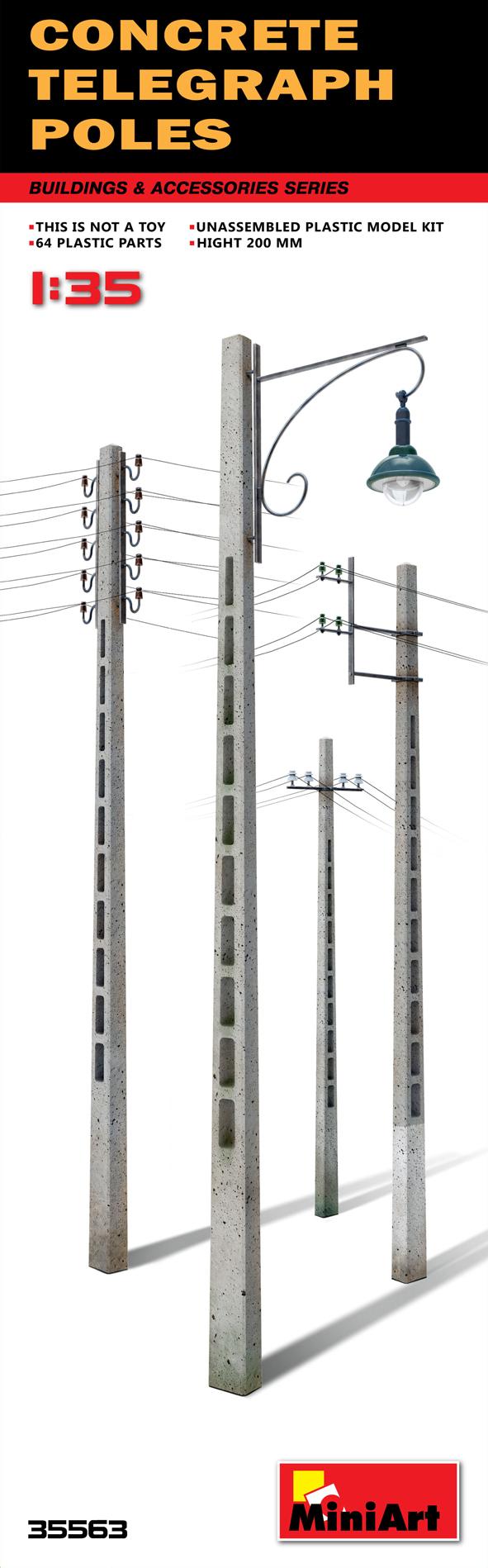 35563 コンクリート製電柱(4本入)