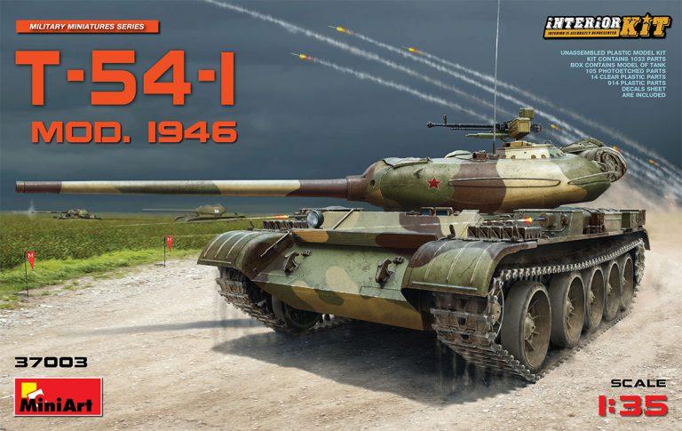 37003 T-54-1 СОВЕТCКИЙ СРЕДНИЙ ТАНК. с Интерьером