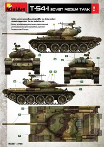 Content box 37003 T-54-1 SOVIET MEDIUM TANK. INTERIOR KIT