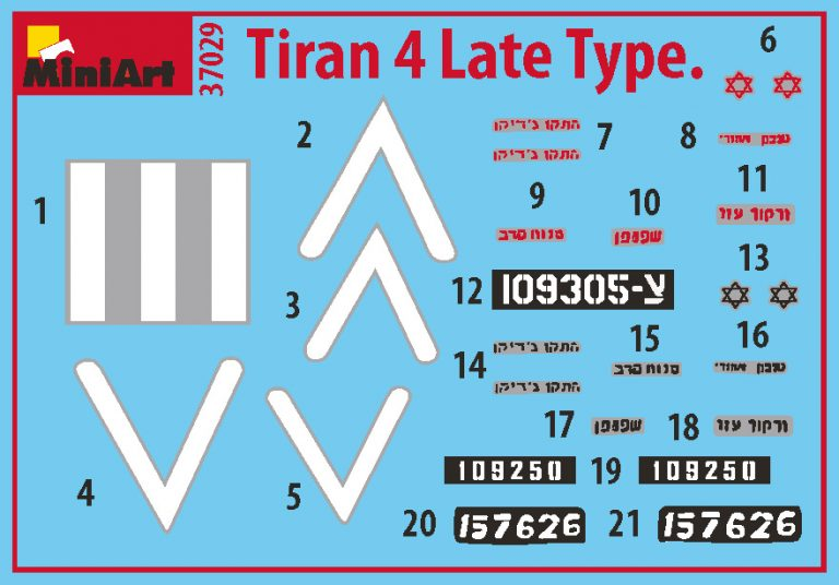 37029 TIRAN 4 LATE TYPE. INTERIOR KIT
