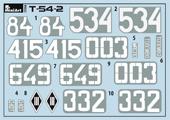 Content box 37012 T-54-2 СОВЕТCКИЙ СРЕДНИЙ ТАНК. Обр. 1949 г.