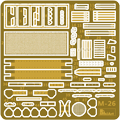 Content box 35204 SU-85 SOVIET SELF-PROPELLED GUN Mod. 1944 EARLY PRODUCTION. INTERIOR KIT