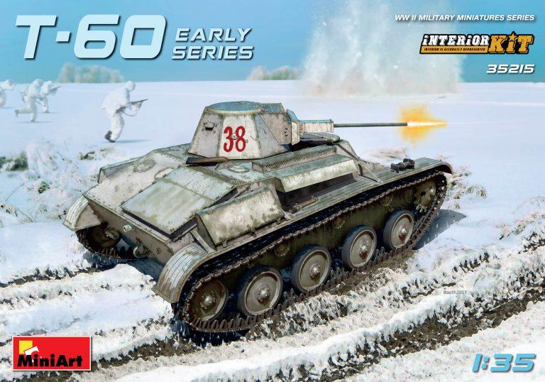 35215 T-60 早期 高尔基汽车工厂 带内构