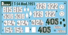 37007 T-54-3 SOWJETISCHEN MITTELTANK Mod. 1951 INNENRAUM KIT
