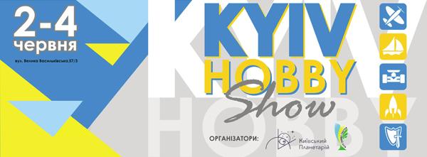 Kiev Hobby Show 2017