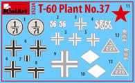 35224 T-60第37号工厂早期系列 含内构