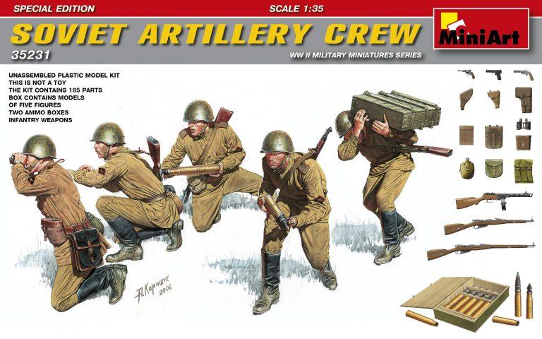 35231 苏联炮兵成员 特别版