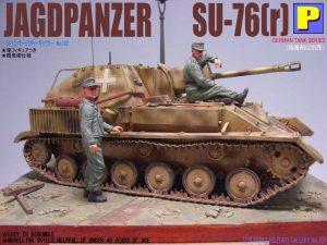 35053 JAGDPANZER SU-76(r) w/CREW+ Takahiro Sumitomo