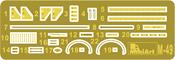 Content box 35257 СОВЕТСКИЙ ДВУХТОННЫЙ ГРУЗОВОЙ АВТОМОБИЛЬ с ПОЛЕВОЙ КУХНЕЙ