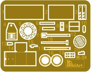 Content box 37009 T-54A INTERIOR KIT