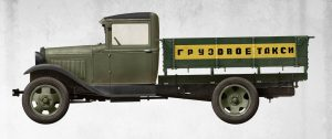 Side views 38013 SOVIET 1,5 TON CARGO TRUCK