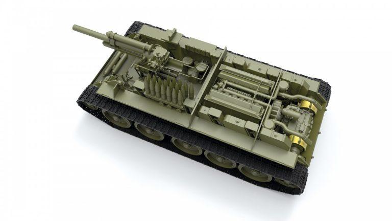 35208 СУ-122 (Последних Выпусков)