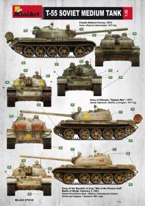 Side views 37018 T-55 1963年型 坦克 含内构