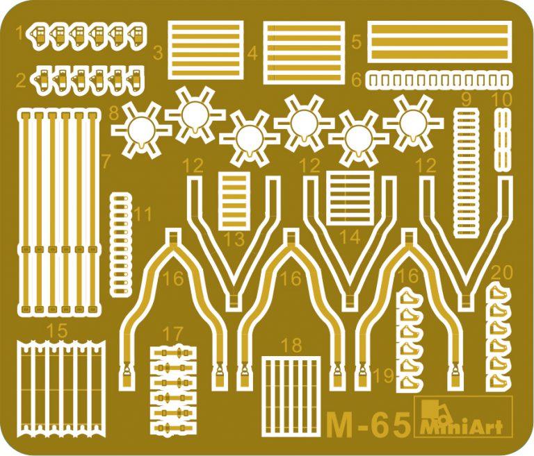 35263 Набор Немецких Противотанковых Гранатомётов