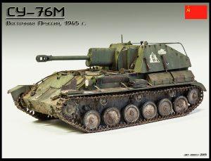 35143 SU-76M SOVIET SELF-PROPELLED GUN w/CREW + Roman