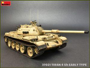 Photos 37021 以色列蒂朗4Sh中期坦克 早期型(带内构)