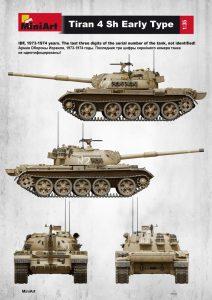 Side views 37021 以色列蒂朗4Sh中期坦克 早期型(带内构)