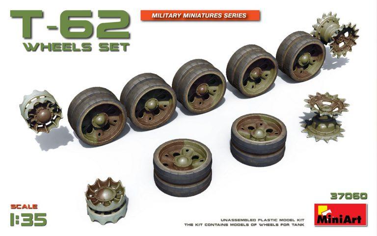 37060 Набор Катков для Танков T-62