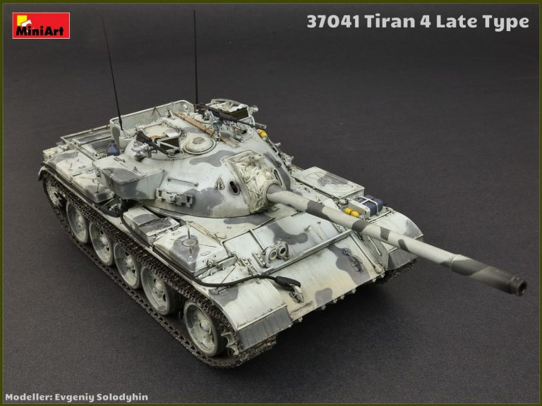 37041   蒂兰4号 晚期型