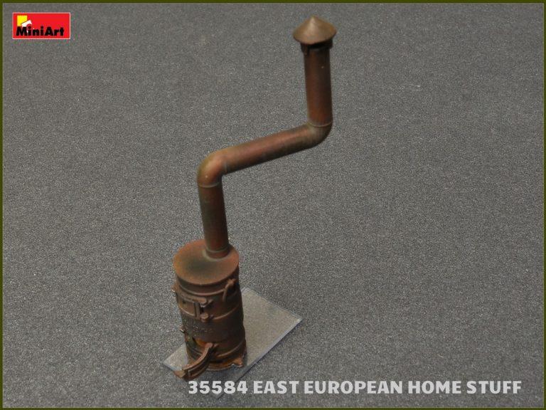 35584  东欧家庭用品