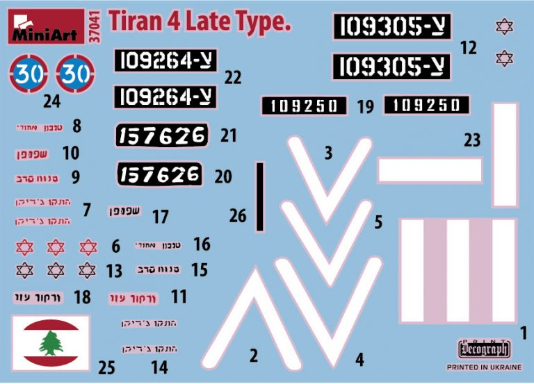 37041 TIRAN 4 LATE TYPE