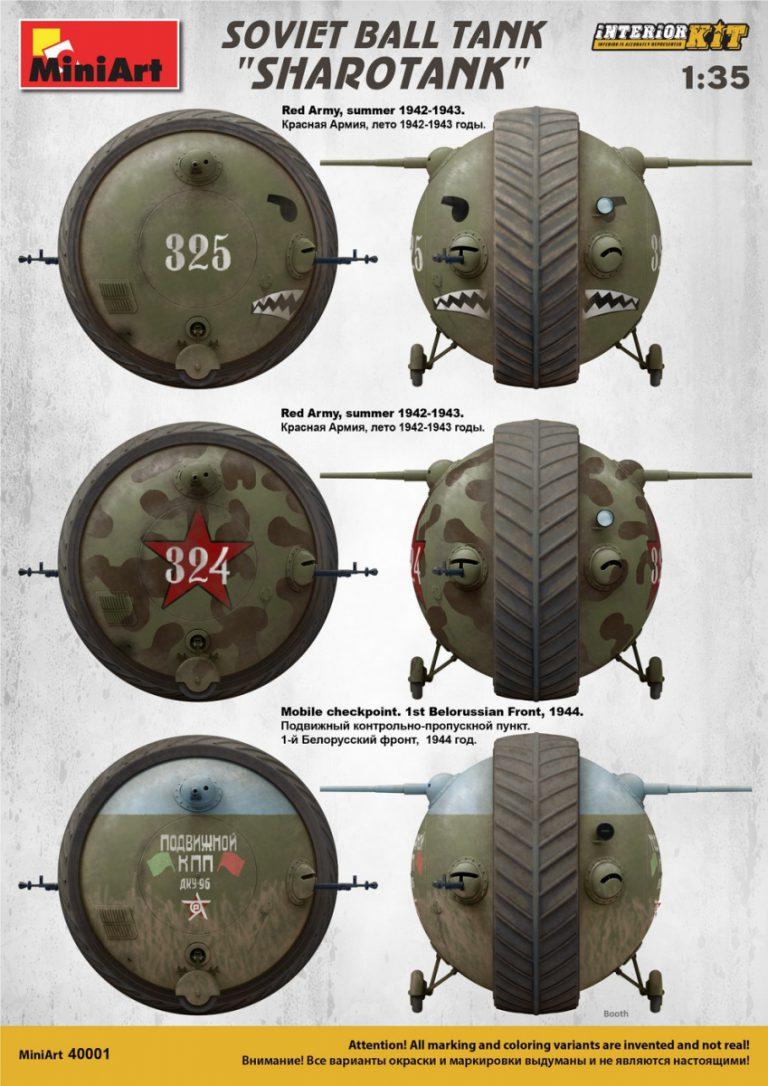 """40001 ソビエト ボールタンク""""シャロータンク"""""""