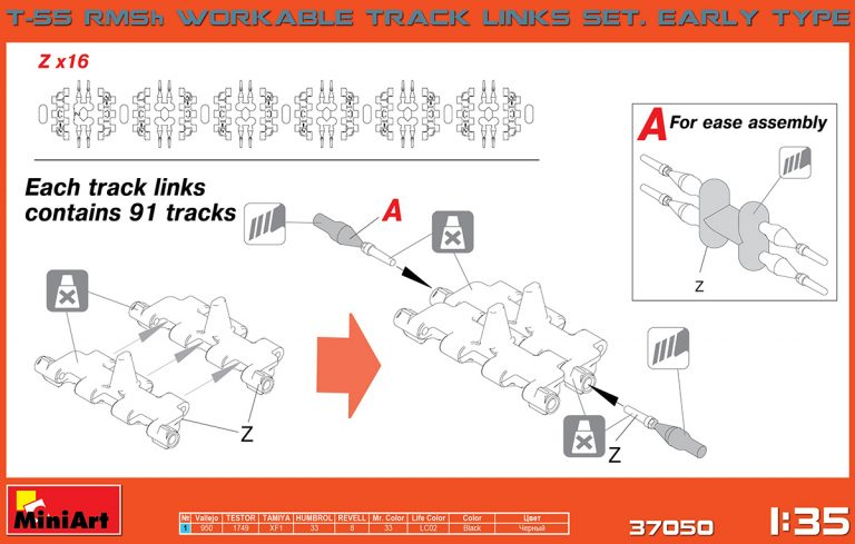 37050 T-55 RMSh WORKABLE TRACK LINKS. EARLY TYPE
