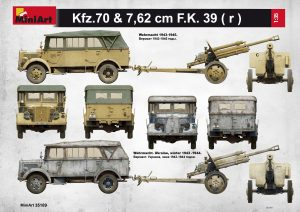 Side views 35189 Kfz.70 & 7,62 cm F.K. 39 ( r )トラック