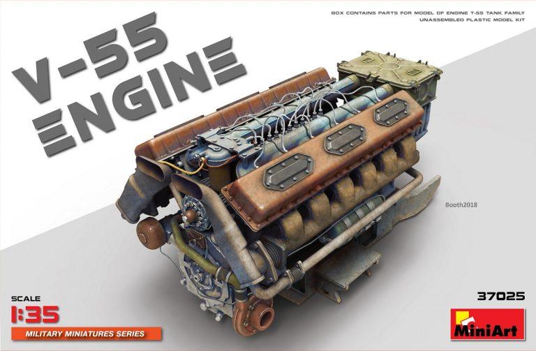 37025 V-55エンジン