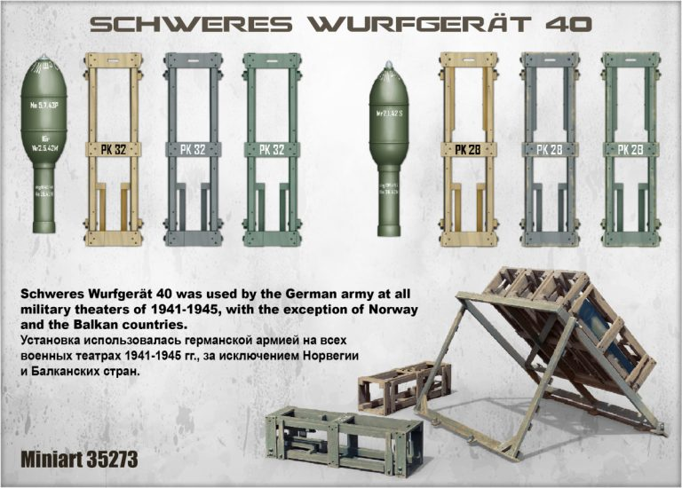 35273 SCHWERES WURFGERÄT 40
