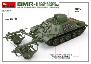 3D renders 37034 BMR-1初期型KMT-5M地雷除去車