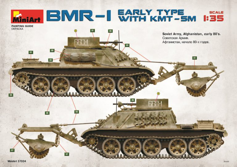 37034 BMR-1 EARLY MOD. WITH KMT-5M