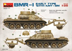 Side views 37034 BMR-1 EARLY MOD. WITH KMT-5M