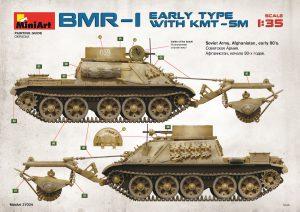 Side views 37034 BMR-1初期型KMT-5M地雷除去車