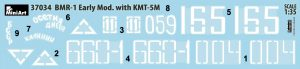 Content box 37034 BMR-1初期型KMT-5M地雷除去車