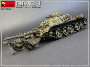 Photos 37034 BMR-1 EARLY MOD. WITH KMT-5M