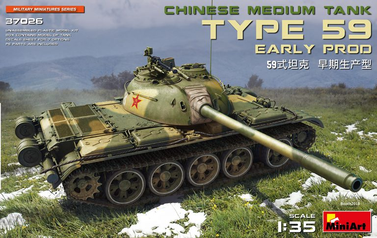 TYPE 59 EARLY PROD. CHINESE MEDIUM TANK