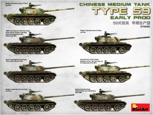 Side views 37026 TYPE 59 EARLY PROD. CHINESE MEDIUM TANK