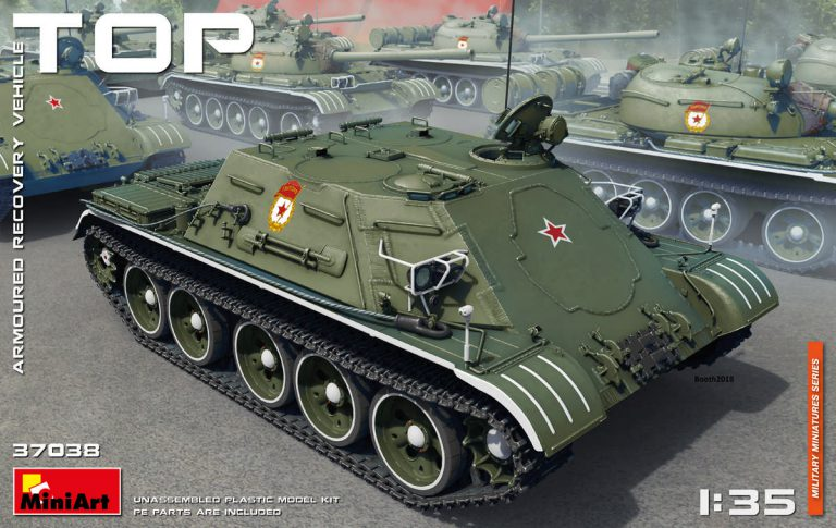 37038 TOP戦車回収車