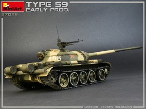 Photos 37026 TYPE 59 EARLY PROD. CHINESE MEDIUM TANK