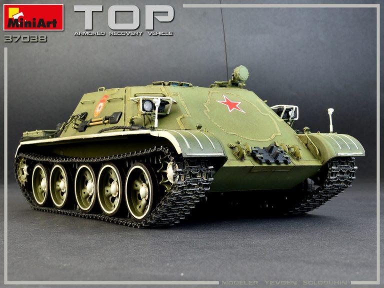 40006 Kugelpanzer 41( r ). INTERIOR KIT