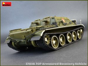37038 TOP ARMOURED RECOVERY VEHICLE