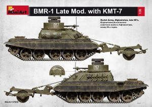 Side views 37039 BMR-1 LATE MOD. WITH KMT-7