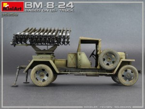 Photos 352559 BM-8-24 auf 1,5t LKW